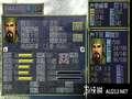 《三国志 6》PSP截图-2
