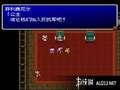 《最终幻想2 中文版(PS1)》PSP截图-3
