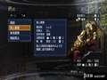 《真三国无双6 帝国》PS3截图-46