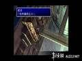 《最终幻想7 国际版(PS1)》PSP截图-62