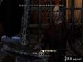 《龙腾世纪2》PS3截图-205