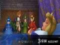 《王国之心 梦中降生》PSP截图-58