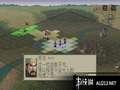 《三国志 7》PSP截图-46