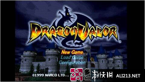 屠龙战记(PS1)游戏图片欣赏