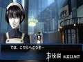 《真女神转生 恶魔召唤师 灵魂黑客》3DS截图-75