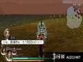 《无双大蛇 蛇魔再临 增值版》PSP截图-39