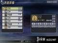 《无双大蛇 蛇魔再临 增值版》PSP截图-65