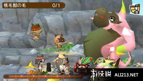 《怪物猎人日记 暖洋洋猫猫村》psp截图(1)