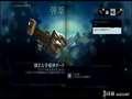 《孤岛惊魂3》PS3截图-58