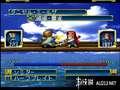 《大航海时代2(PS1)》PSP截图-8