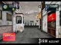 《真女神转生 灵魂骇客(PS1)》PSP截图-7