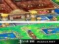 《勇者斗恶龙6 幻之大地》NDS截图-8