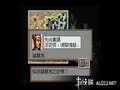 《三国志4(PS1)》PSP截图-18