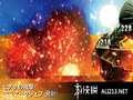 《重装机兵4 月光歌姬》3DS截图-4