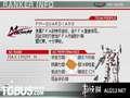《装甲核心 方程式前线》PSP截图-13