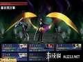 《真女神转生 恶魔召唤师 灵魂黑客》3DS截图-51