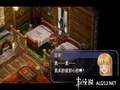 《英雄传说6 空之轨迹SC》PSP截图-20