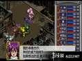 《樱花大战 1+2》PSP截图-35