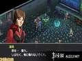 《女神异闻录2 罚》PSP截图-11