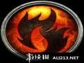 《战神 升天》PS3截图-247