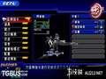 《王国之心 梦中降生》PSP截图-13