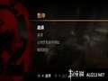 《战神 斯巴达之魂》PSP截图-4