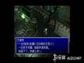 《最终幻想7 国际版(PS1)》PSP截图-52