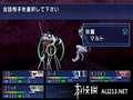 《真女神转生 恶魔召唤师 灵魂黑客》3DS截图-73