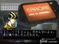 《真女神转生 灵魂骇客(PS1)》PSP截图-20