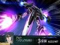 《第二次超级机器人大战Z 再世篇》PSP截图-18