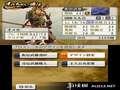 《战国无双 历代记2nd》3DS截图-40