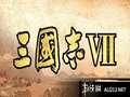 《三国志 7》PSP截图-2