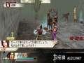 《真三国无双5 特别版》PSP截图-56