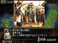 《信长之野望 苍天录 威力加强版》PSP截图-5