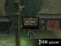 《讨鬼传》PSP截图-10