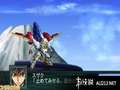 《第二次超级机器人大战Z 再世篇》PSP截图-6
