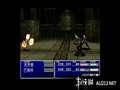 《最终幻想7 国际版(PS1)》PSP截图-85