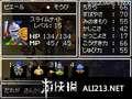 《勇者斗恶龙6 幻之大地》NDS截图-36