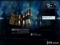 《孤岛惊魂3》PS3截图-60