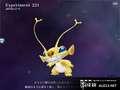 《王国之心 梦中降生》PSP截图-77