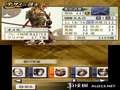 《战国无双 历代记2nd》3DS截图-41