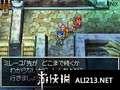 《勇者斗恶龙6 幻之大地》NDS截图-64