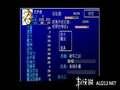 《最终幻想7 国际版(PS1)》PSP截图-33