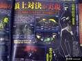 《真女神转生 恶魔召唤师 灵魂黑客》3DS截图-47