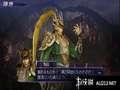 《无双大蛇2 特别版》PSP截图-13