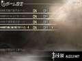 《无双大蛇 蛇魔再临 增值版》PSP截图-60