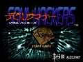 《真女神转生 灵魂骇客(PS1)》PSP截图-5