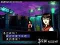 《真女神转生 灵魂骇客(PS1)》PSP截图-13