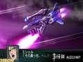 《第二次超级机器人大战Z 再世篇》PSP截图-116