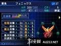《真女神转生 恶魔召唤师 灵魂黑客》3DS截图-62